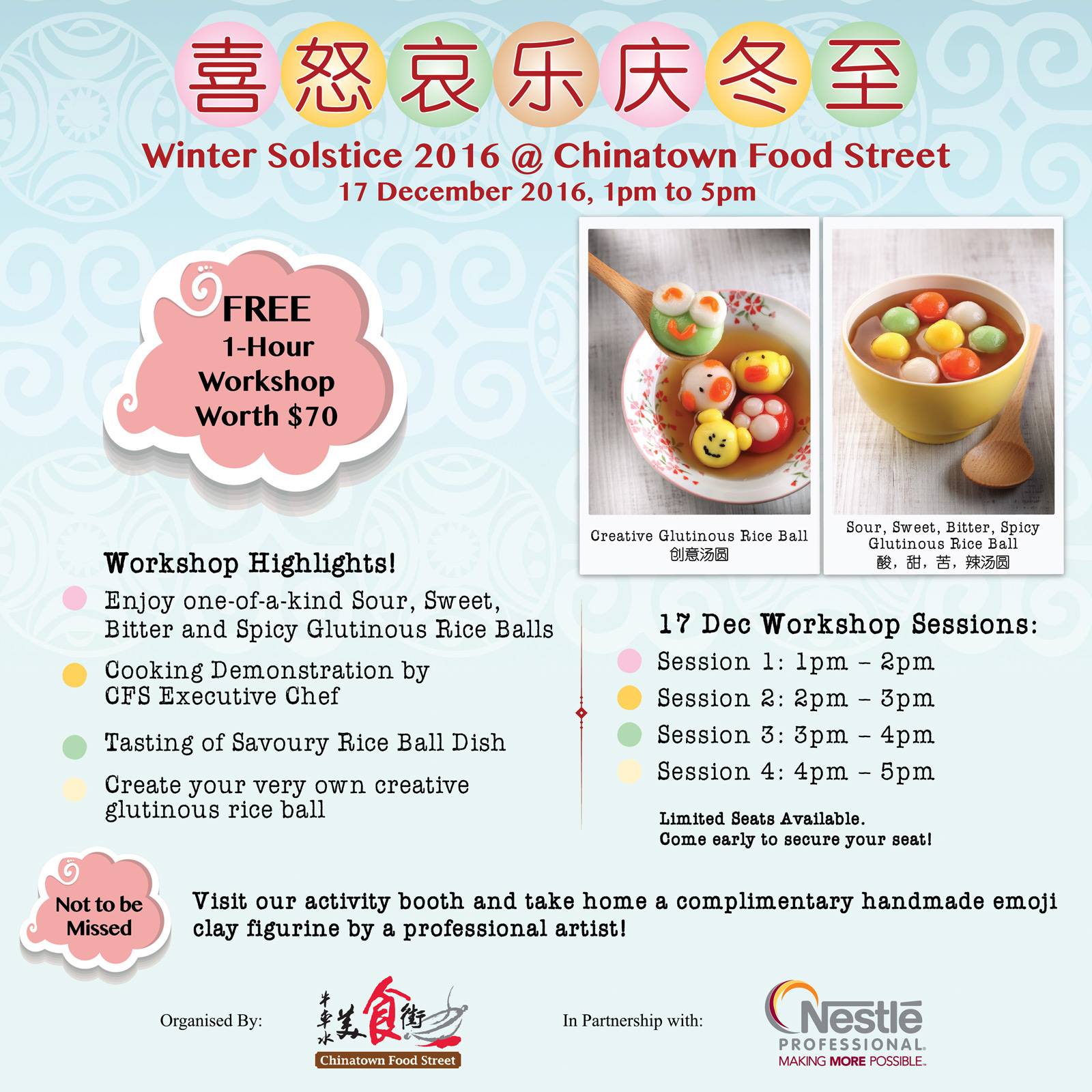 3527a1c4591 Savour Your Emotions at Chinatown Food Street s Winter Solstice ...